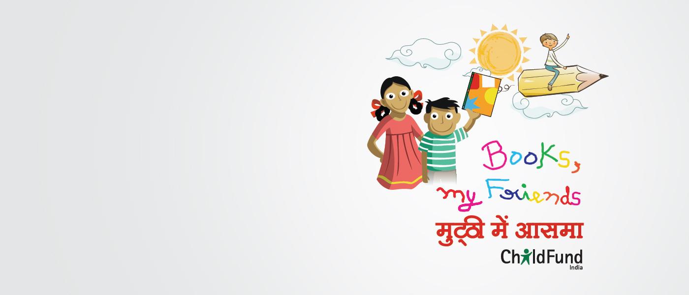 banner-childfund2